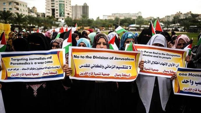 Gazze'de Batı Şeria'ya destek gösterisi