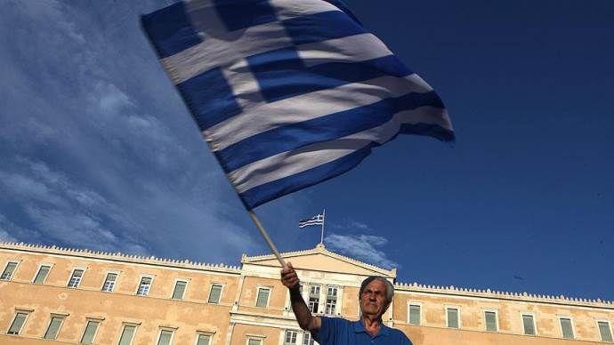 Yunanistan'da çalışanlar greve gidecek
