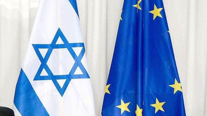 İsrail'den Avrupa Birliği'ne kınama