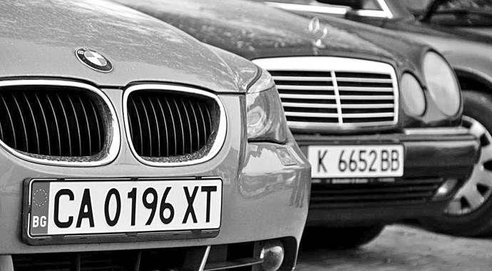 Sarı Mercedes vakası olmayacak
