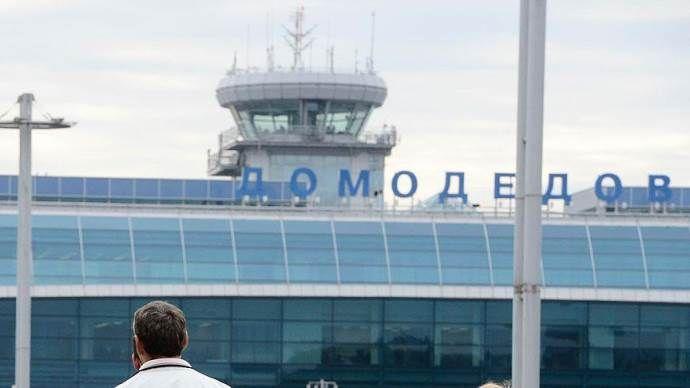 Rusya, Mısır'ın Moskova'ya uçuşlarını yasakladı