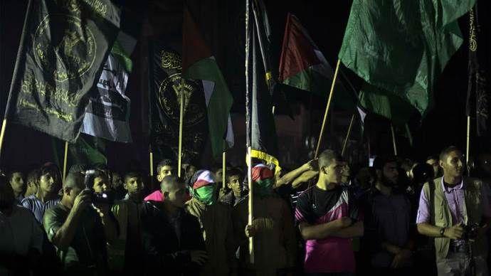 Gazze'de Batı Şeria ve Kudüs'e destek gösterisi