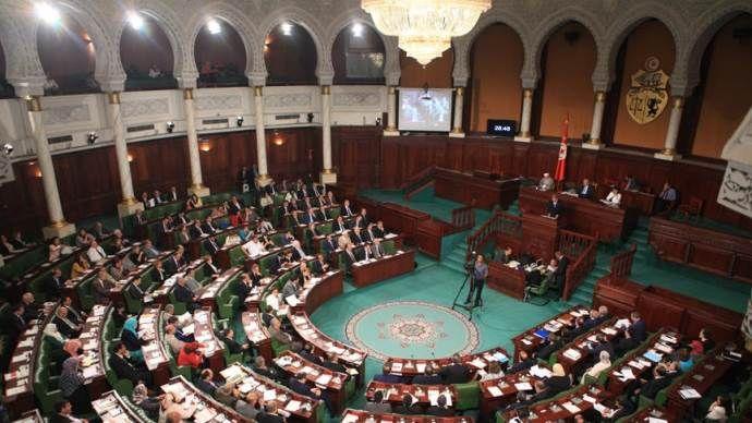 Tunus'ta iktidar partisindeki çatlak büyüyor
