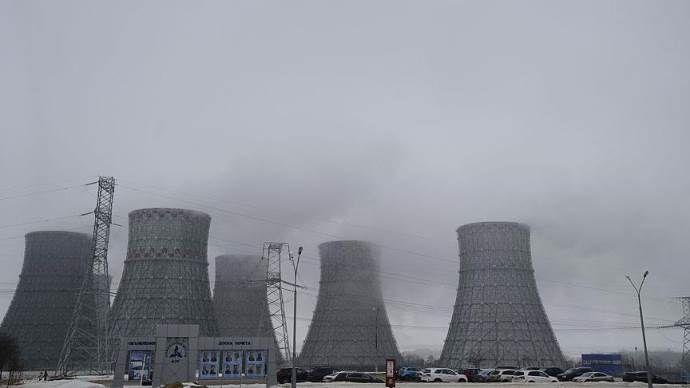 Afrika Birliği Nükleer Enerji Komisyonu'nun merkezi Güney Afrika oldu