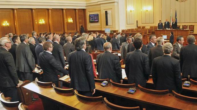 Bulgaristan'da ırkçı parti lideri Siderov'un dokunulmazlığı kaldırıldı