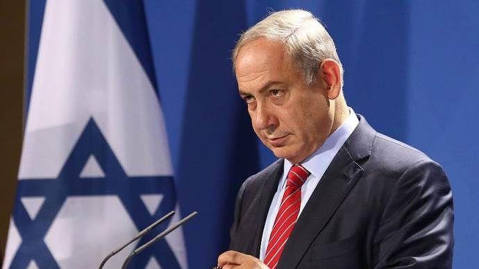 Netanyahu'ya 270 milyon dolara yeni ev yapılacak ve uçak alınacak