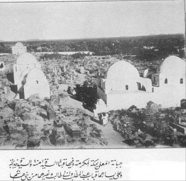 Kabe'nin 100 yıl önceki fotoğrafları