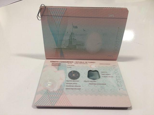 Yeni nesil pasaportlar ilk kez görüntülendi