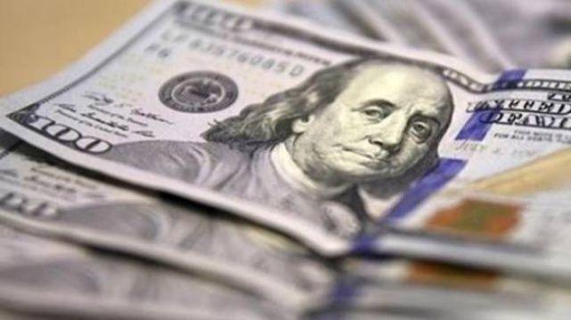 Dolar düşüşe geçti   1 Kasım Dolar Fiyatları