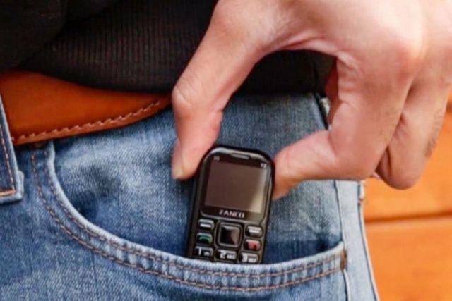 İşte dünyanın en küçük telefonu ve özellikleri
