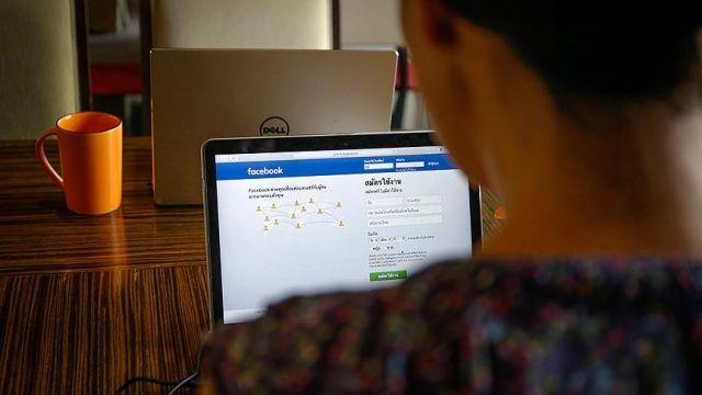Facebook'tan koronavirüs adımı: Platforma yeni bir buton geliyor
