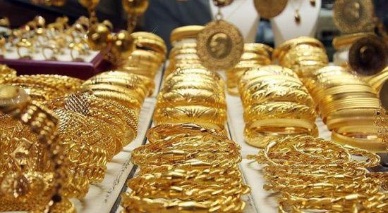 Çeyrek ve gram altın ne kadar? (11 Ağustos 2020 altın fiyatları)