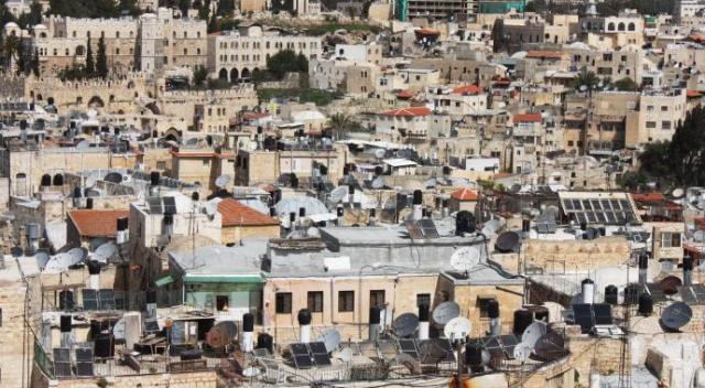 ABD'den çalışanlarına Kudüs'ün Eski Şehir bölgesine giriş yasağı