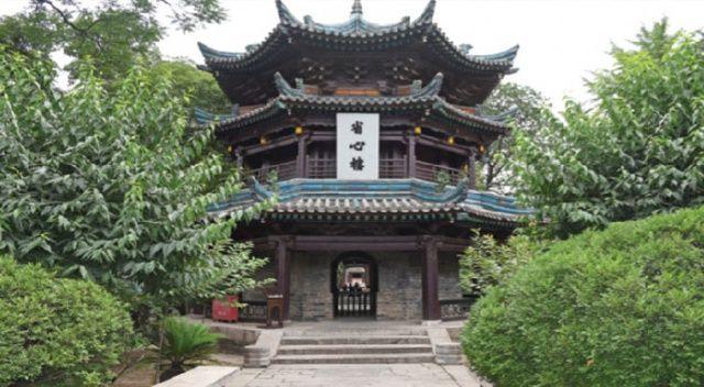 Tapınak değil cami