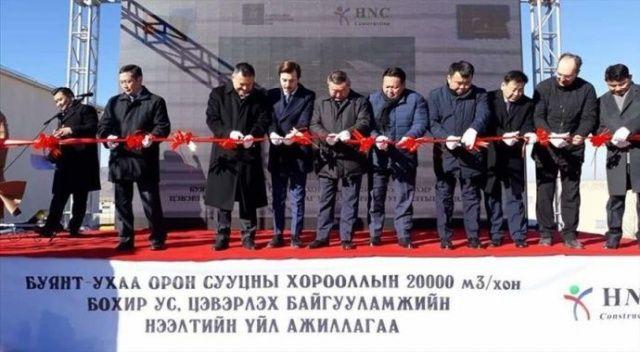 Moğolistan'ın ilk kapalı su arıtma tesisi hizmete açıldı