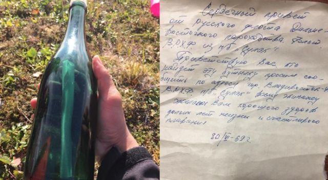 ABD'de 50 yıllık şişe içinde mektup bulundu