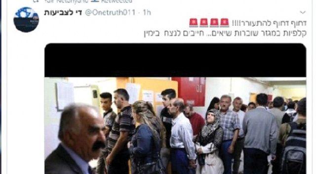 İsrail'de sandıktan yine koalisyon çıktı