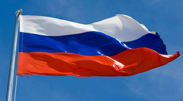 Rusya'dan İran'ın füzeyle düşürdüğü Ukrayna uçağına yönelik açıklama