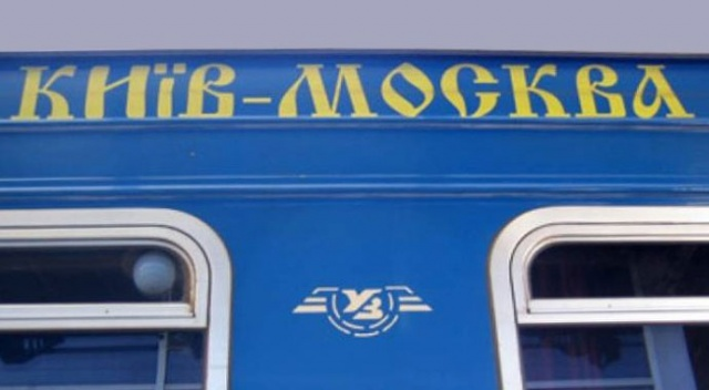 Rusya'da karantinaya alınan Ukrayna treni ülkeye geri döndü
