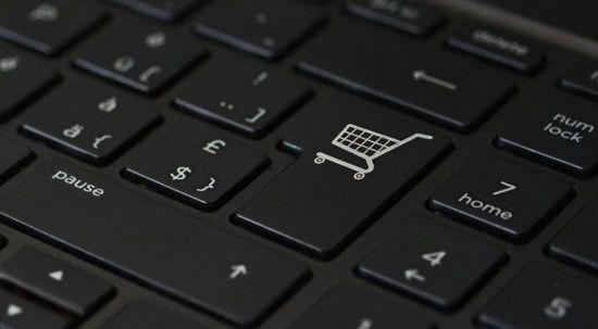 Trendyol haksız fiyat oluşumuna karşı 539 ürüne işlem yaptı