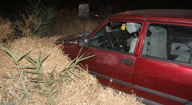 Elazığ'da otomobil beton duvara çarptı: 6 yaralı