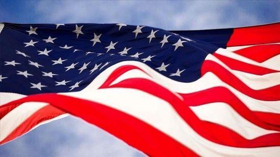 ABD Çin'den gönderilen tohum paketleri nedeniyle soruşturma başlattı