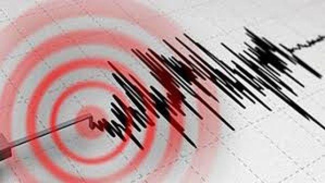 Kütahya'da deprem meydana geldi