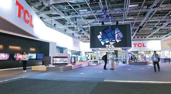 Çinli dev Türkiye'de televizyon üretecek
