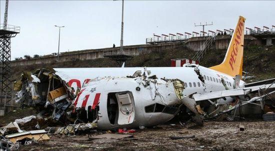 3 kişinin öldüğü uçak kazası soruşturmasında bilirkişi raporu dosyaya girdi