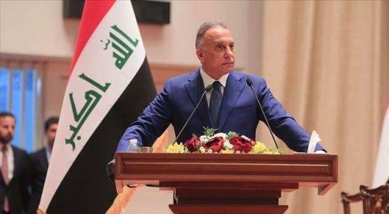 Irak Başbakanı: ABD askerinin yarısı ülkemizden çekilecek