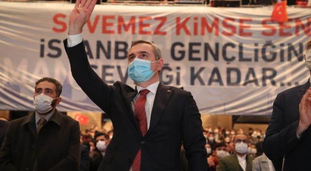 Bayram Şenocak: Türkiye'yi gençlerimizle birlikte geleceğe taşıyacağız