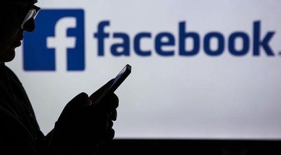 KVKK, Facebook hakkında resen inceleme başlattı