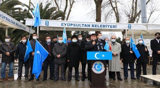 Uluslararası Doğu Türkistan STK'lar Birliği'nden Çin'e tepki