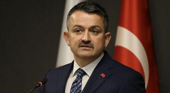 Bakan Pakdemirli: Teknopark İstanbul ülkemiz için önemli bir değer