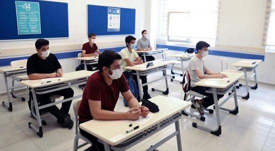 Milli Eğitim Bakanlığı'ndan uzaktan eğitim açıklaması