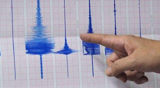 Adana'da 3.8 büyüklüğünde deprem