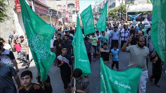 Almanya'da Hamas bayrağı kullanmak yasaklandı!