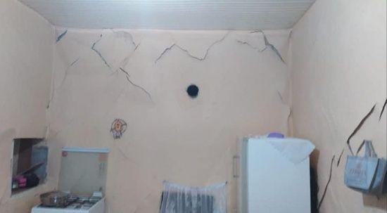 Bingöl'deki deprem Elazığ'ı da etkiledi!
