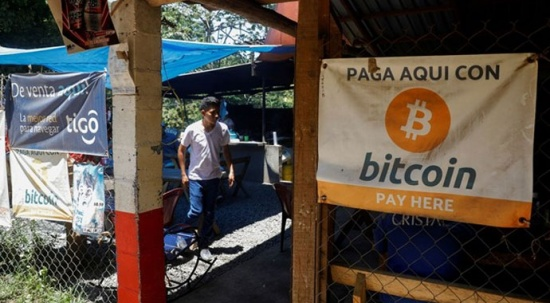 Dünyada ilk: El Salvador Bitcoin'i yasal hale getirdi