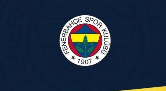 Fenerbahçe'de Ali Koç ve yönetim kurulu ibra edildi!
