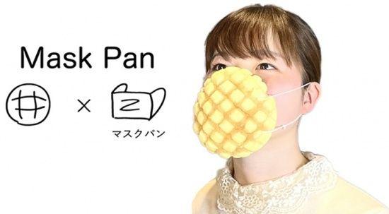 Japonlar yenebilir maske yaptı