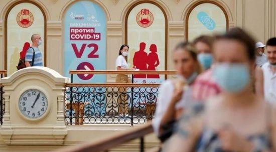Rusya'da Delta varyantı vakaları arttırdı