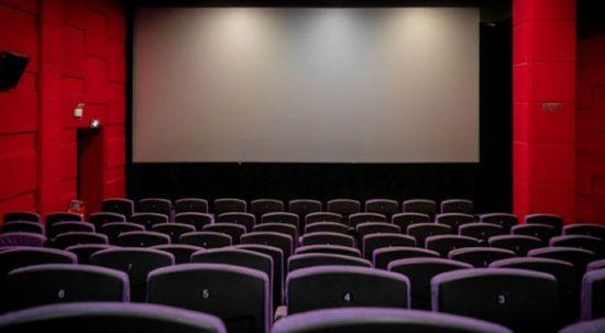 Sinema seyiricisinde yüzde 69'luk düşüş
