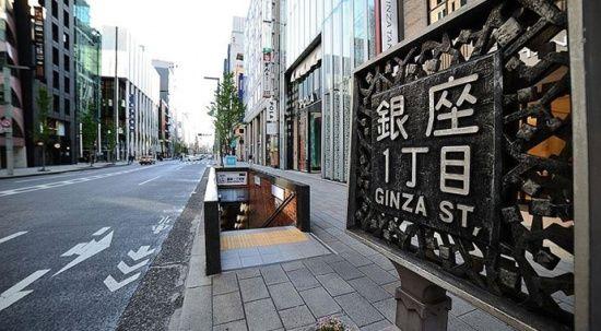 22 Ağustos'a kadar sürecek: Tokyo'da OHAL başladı