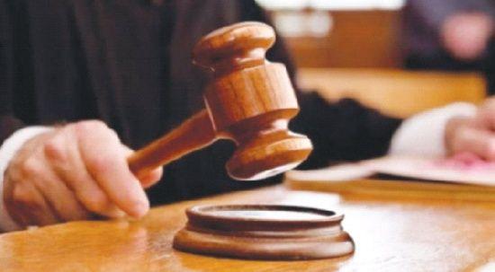 Anayasa Mahkemesi'nden infaz düzenlemesinin iptal istemine ret