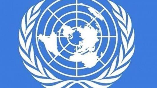 BMGK'den kritik Suriye kararı