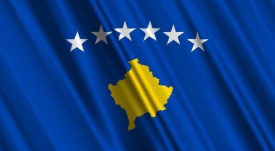 Kosova'nın bir kentinde 1500 kişi zehirlendi, acil durum ilan edildi