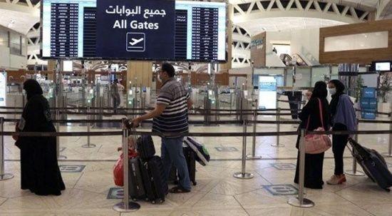 Suudi Arabistan'dan Türkiye dahil kırmızı listedeki ülkelere seyahat yasağı