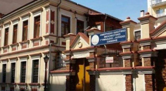 Yunanistan 20 yılda 100 Türk okulunu kapattı