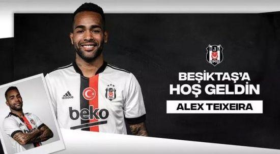 Beşiktaş Alex Teixeira'yı resmen duyurdu!